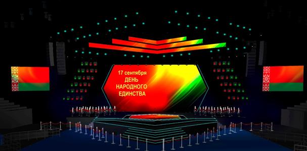 Скрин с сайта госзакупок Беларуси