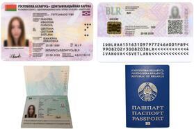 Минчане могут оформить биометрические паспорта невыходя издома