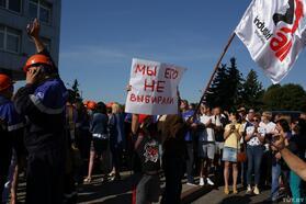 ОНТ: поделу озабастовках напредприятиях задержаны 13 человек. Среди статей— измена государству