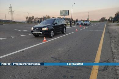 В Минске автомобиль сбил 5-летнего мальчика, который внезапно выбежал надорогу