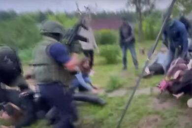 Фото: Скриншот видео задержания МВД