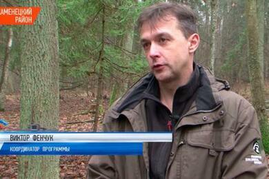 На экс-руководителя «Аховы птушак Бацькаўшчыны» завели уголовное дело
