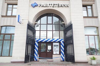 Фото с сайта Паритетбанка