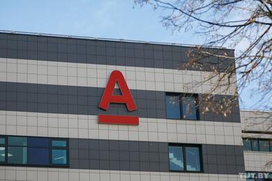 В работе мобильного приложения Альфа-Банка наблюдались сбои