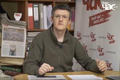 Журналисту Денису Ивашину предъявили еще одно обвинение