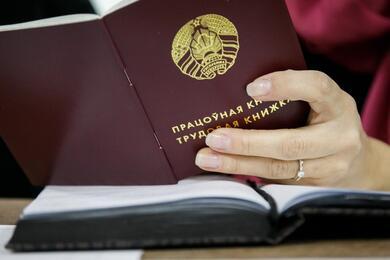 С госпредприятия вМинске уволили несколько десятков сотрудников. Говорят, что поспискам изКГБ