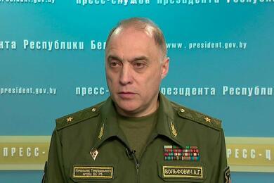 Фото: телеканал СТВ