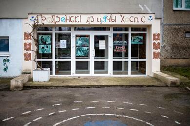 В Гродно местные власти ликвидируют детский хоспис. Против его руководителя ранее возбудили несколько уголовных дел