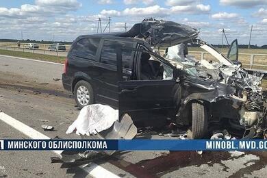 Под Червенем Chrysler влетел впопутный трактор— погибли два человека