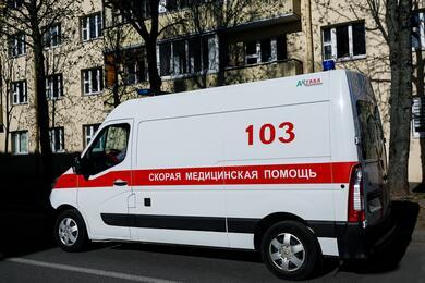 Коллегия Минздрава приостановила лицензию медцентра «Нордин» наоперации игистологическую диагностику