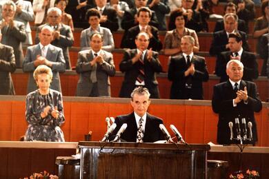 Николае Чаушеску. 1986 год. Фото: wikipedia.org