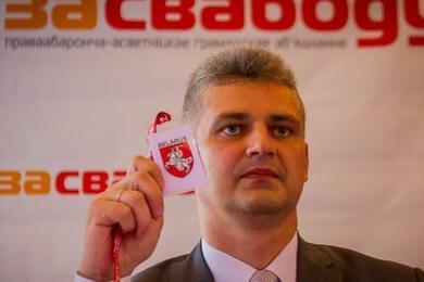 Минюст инициировал приостановку деятельности Движения «ЗаСвободу»