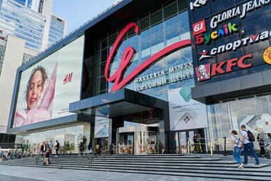 В ТРЦ Galleria Minsk вместо «Евроопта» откроется гипермаркет GREEN. Узнали, вчем причина