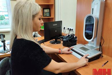 """Фото с сайта """"Минск-Новости"""""""