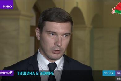 """Скриншот видео телеканала """"Беларусь-1"""""""