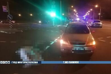 В Минске Opel насмерть сбил пешехода