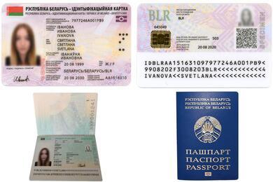 1сентября вБеларуси начнут выдавать биометрические документы. Рассказываем, почему это важно (кажется, унас появится «загранпаспорт»)