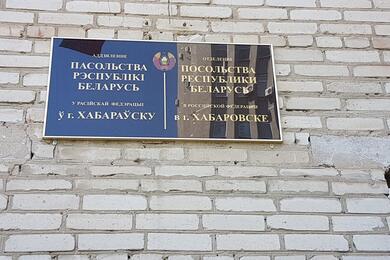 Фото с сайта pasporta.org