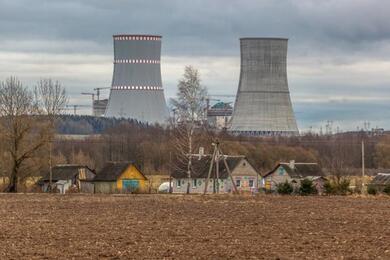 Минэнерго: к2030 году вБеларуси потребуется хранилище радиоактивных отходов отБелАЭС
