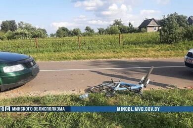 В Слуцком районе Volkswagen сбил 16-летнего велосипедиста