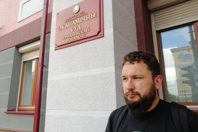 В Гродно удовлетворили иск оликвидации ООО«Гродно Лайф Медиа»
