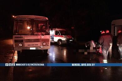В Любанском районе автобус сбил внезапно выбежавшего надорогу мужчину