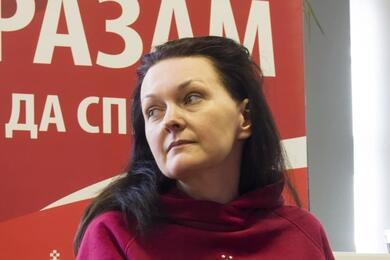 Стало известно, вчем обвиняют эксперта Татьяну Кузину, задержанную вминском аэропорту две недели назад