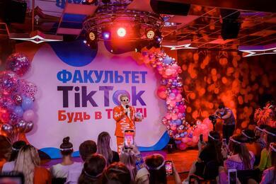 Фото: kuk.edu.ua
