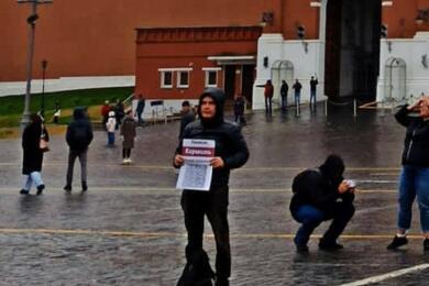 Белорус вышел наКрасную площадь вМоскве спикетом против Лукашенко. Его будут судить