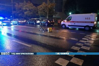 На столичной улице Гамарника Toyota сбила 19-летнего велосипедиста