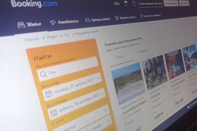 В России оштрафовали Booking.com более чем на17,5 млн долларов