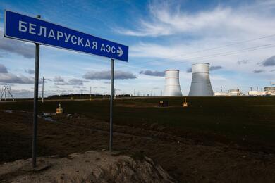 В Минэнерго рассказали, когда вновь заработает первый энергоблок БелАЭС