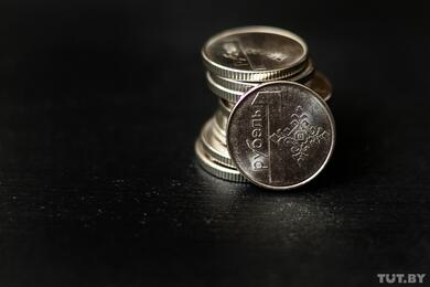 На торгах 21октября доллар иевро снова подешевели