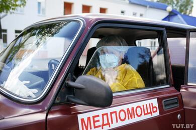 Минздрав опубликовал свежие данные покоронавирусу: 1997 зараженных, 15 умерших
