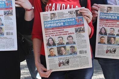 Мининформ: документы позакрытию «Комсомольской правды вБеларуси» непоступали, нодоступ ксайту просили восстановить