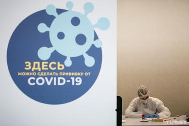 В Беларуси всем привитым через полгода-год могут провести ревакцинацию