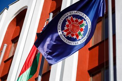 Беларусь закрыла свое Генеральное консульство вНью-Йорке надень раньше, чем потребовали власти США