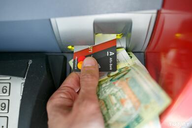 Карточки некоторых банков могут временно неработать вночь счетверга напятницу