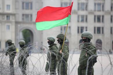 В Польше бросили натротуар белорусский государственный флаг. СКвозбудил уголовное дело