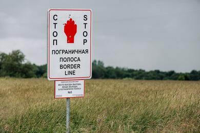 В России вынесли приговор депортированному белорусу, который незаконно пересек российскую границу