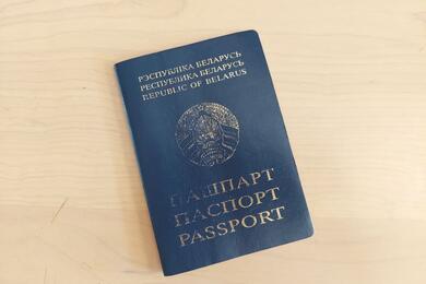 Теперь вБеларуси можно потерять гражданство заэкстремизм, ноэто касается невсех. Разбираемся ввопросе