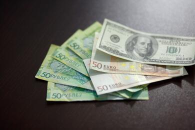 Золотовалютные резервы виюле выросли после заметного июньского падения. Счем связан рост