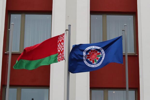 Фото: МИД Беларуси