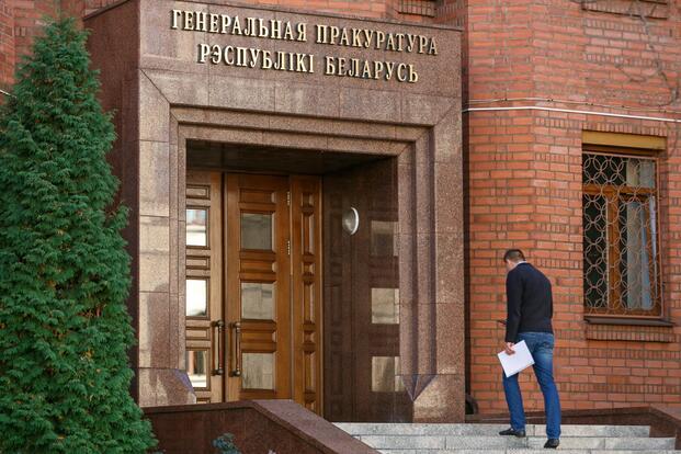 Генпрокуратура: организация «Отряды гражданской самообороны Беларуси» признана террористической