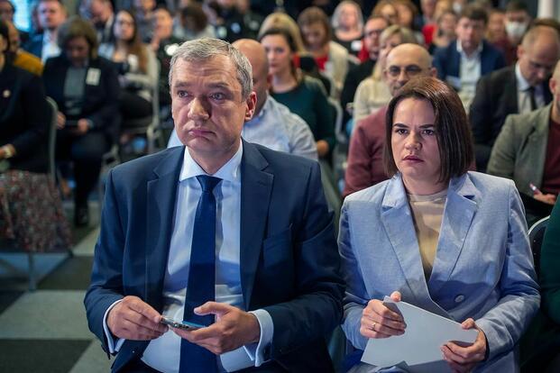Фото: пресс-служба Светланы Тихановской