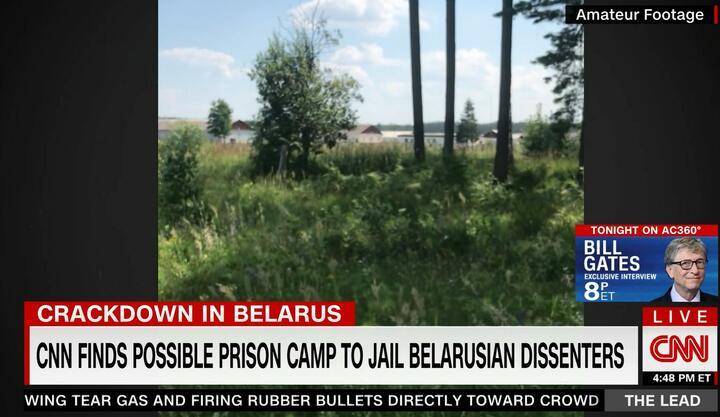 Фото: Скриншот CNN