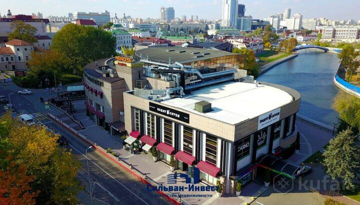 Фото с сайта re.kufar.by