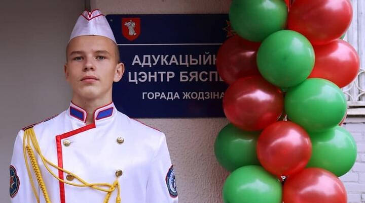 Фото: t.me/Narodnyj