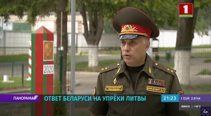 """Скриншот телеканала """"Беларусь 1"""""""