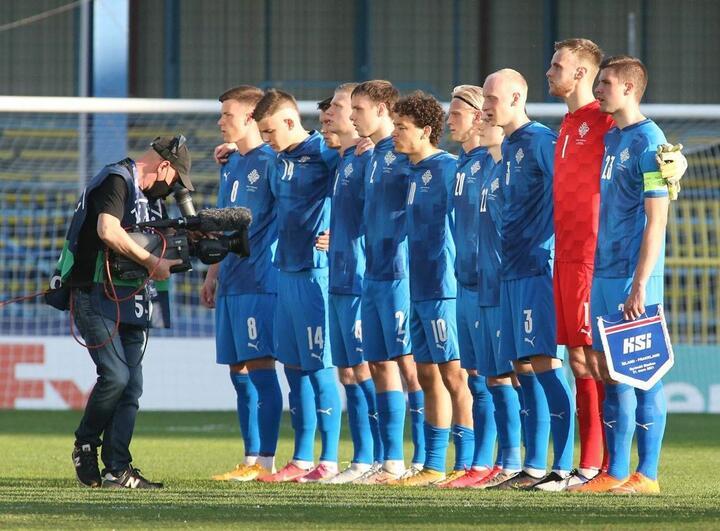 Фото: Футбольная ассоциация Исландии